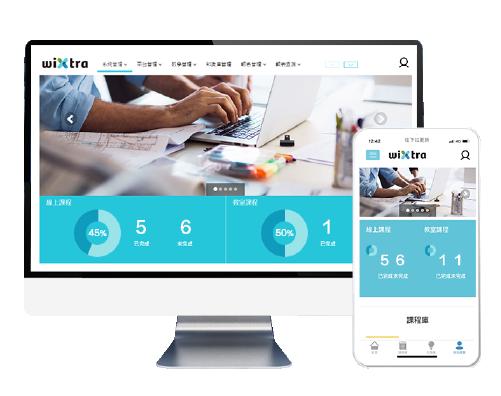 wixtra-app-view-example