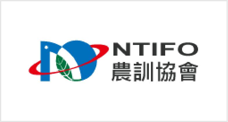 NTIFO 農訓協會