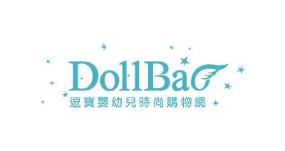 DollBao 逗寶嬰幼兒時尚購物網