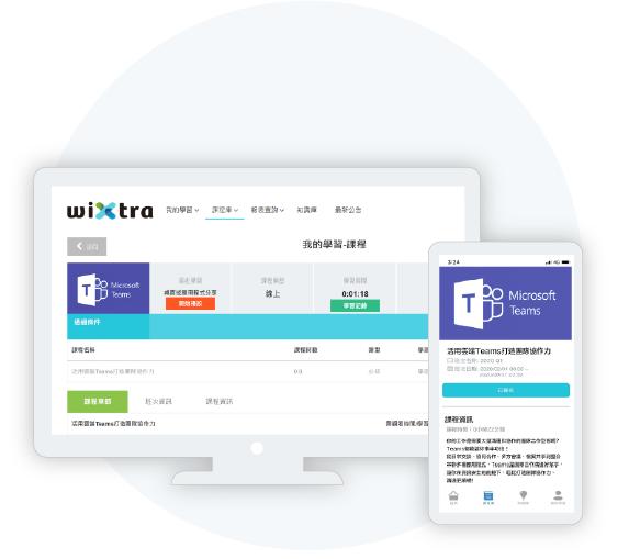 Wixtra platform screenshot